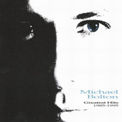 How Can We Be Lovers - Michael Bolton