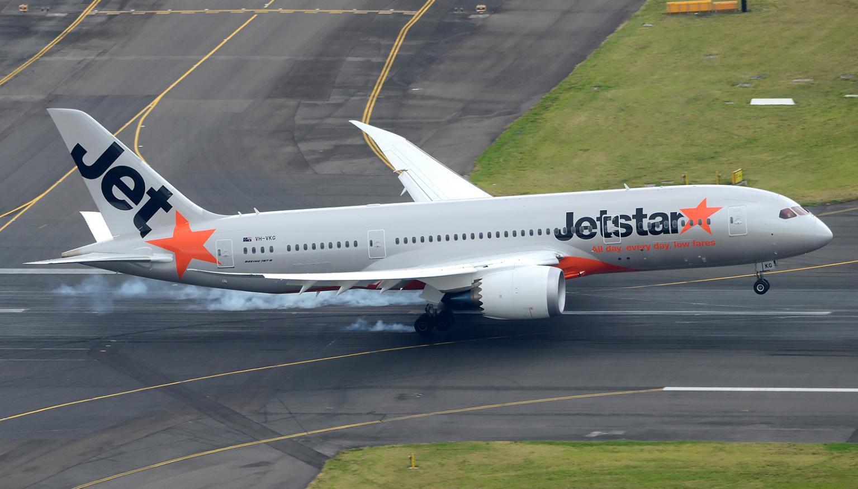 weakness of jetstar